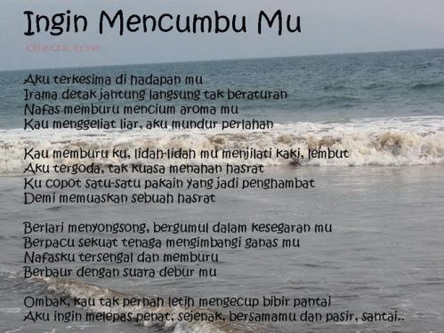 Ingin Mencumbu Mu