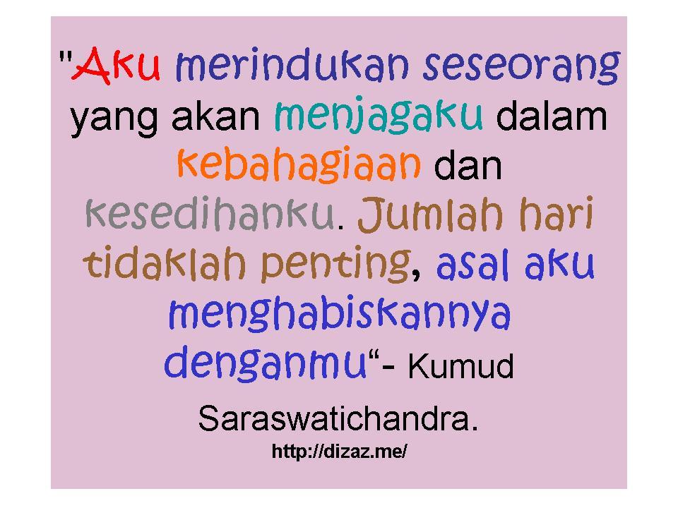 Kata Kata Mutiara Cinta Romantis Ldr