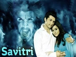 Savitri Serial