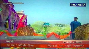 Saraswatichandra episode 250 251 22