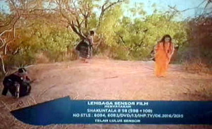 Shakuntala episode 99 00