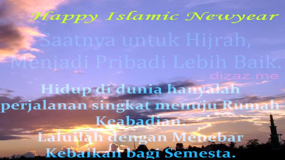 Selamat Tahun Baru Hijriyah