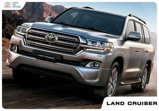 Tampilan Toyota Land Cruiser Gahar